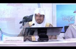 Embedded thumbnail for تقرير مسابقة الشيخ سليمان الراجحي القرآنية الثانية 2016