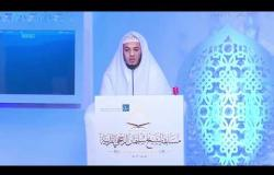 Embedded thumbnail for تقرير مسابقة الشيخ سليمان الراجحي القرآنية الأولى 2015