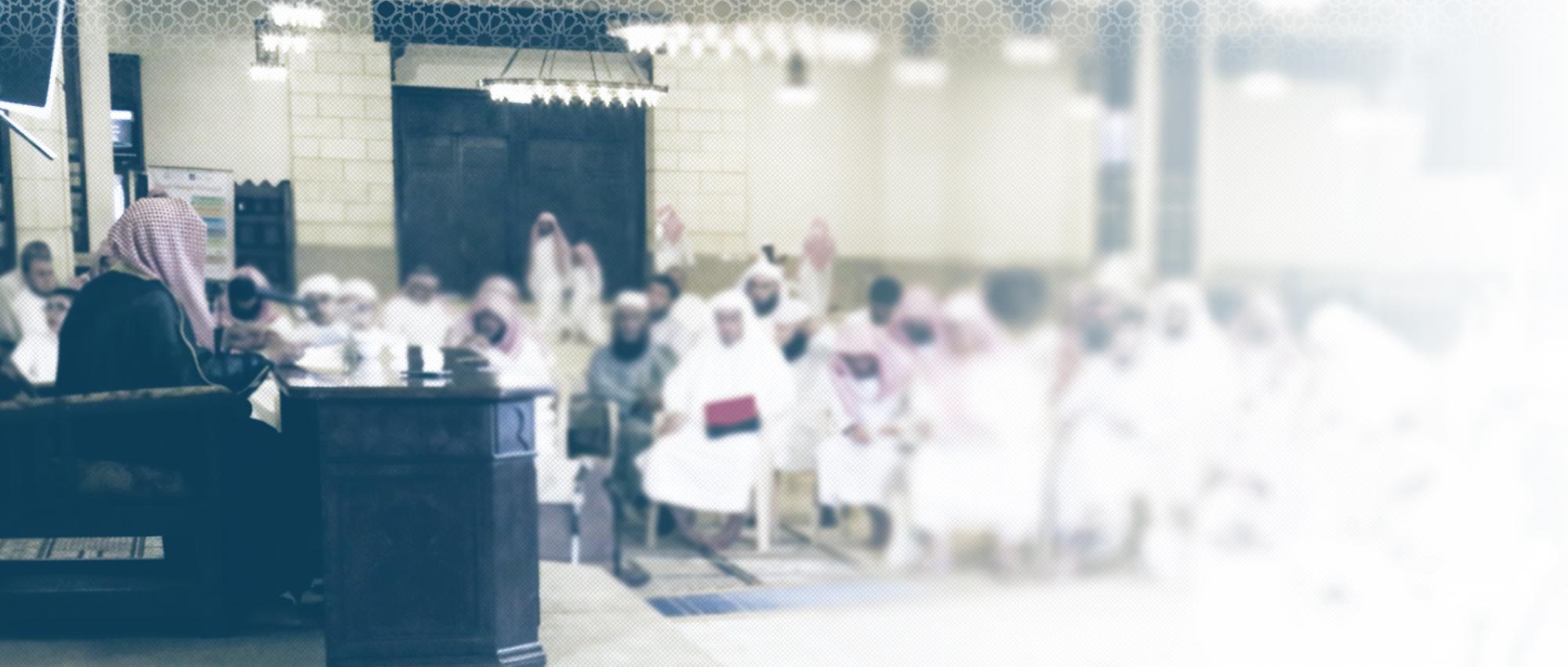 إحياء رسالة المسجد في الإسلام